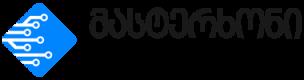 მასტერხონი - ციფრული და ელექტრონული მოწყობილობები