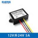 მუდმივი ძაბვის გარდამქმნელი converter 24V to 12V/5A და converter 12V to 24VDC/5A