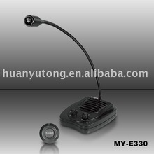 MY-E330-bank-intercom.jpg_220x220